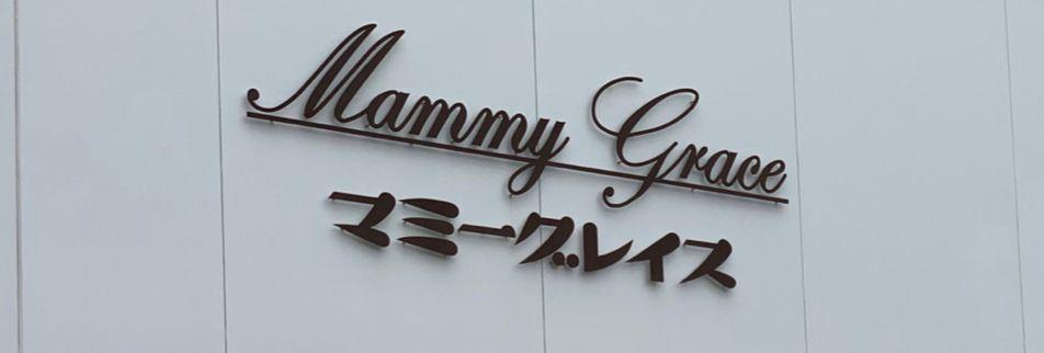 美容室マミーグレイス|鳥取|